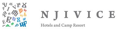 Njivice Resort
